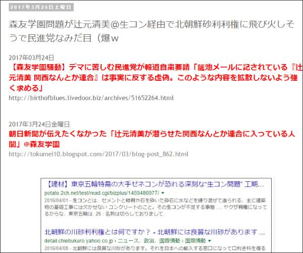 http://tokumei10.blogspot.com/2017/03/blog-post_67.html
