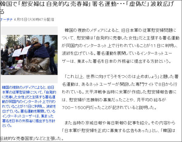http://headlines.yahoo.co.jp/hl?a=20140415-00000016-scn-kr
