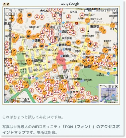 http://www.gizmodo.jp/2008/08/post_4084.html