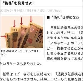 http://news.livedoor.com/article/detail/4717317/