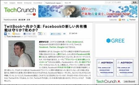 http://jp.techcrunch.com/archives/20110824twitbook-facebook-sharing/