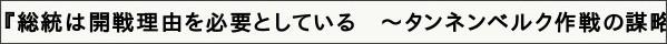 http://comingbook.honzuki.jp/?detail=9784560095331