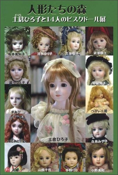 http://www.ginza-church.com/center/koten/1506dokura.html
