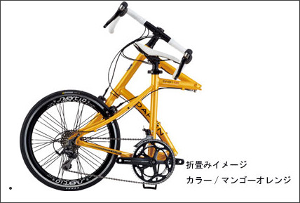 http://item.rakuten.co.jp/worldcycle/dah-i-dashx20-mg/?scid=af_pc_etc&sc2id=300536012
