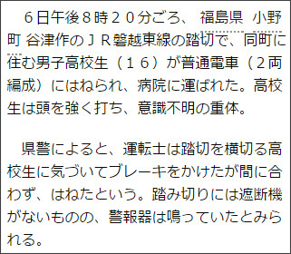 http://www.asahi.com/articles/ASH7701NRH76UGTB013.html?ref=rss