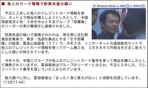 http://www.mbs.jp/news/jnn_4599776_zen.shtml