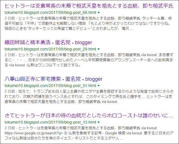 https://www.google.co.jp/search?q=site://tokumei10.blogspot.com+%E6%A1%93%E6%AD%A6%E5%B9%B3%E6%B0%8F&source=lnt&tbs=qdr:m&sa=X&ved=0ahUKEwj74d-EvaTWAhVKs1QKHWiNAL4QpwUIHg&biw=1271&bih=835