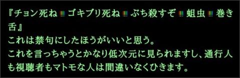 http://ameblo.jp/ryobalo/entry-10490481624.html