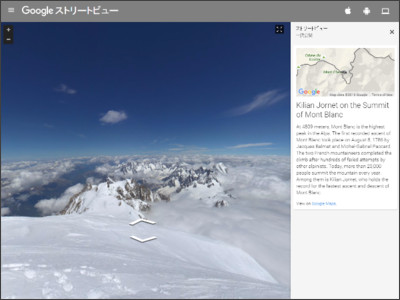 http://www.google.com/maps/streetview/#mont-blanc/kilian-jornet-on-the-summit-of-mont-blanc