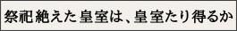http://blog.goo.ne.jp/inoribito_001/e/11ecb9e357da967a08c26a202b6c4b01?fm=rss