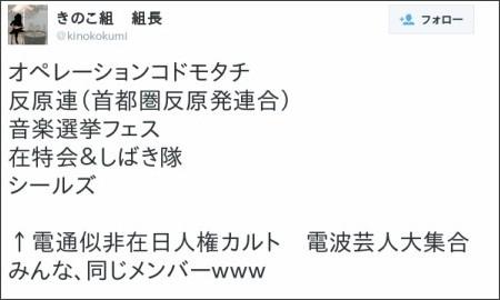 https://twitter.com/kinokokumi/status/631774917017497600