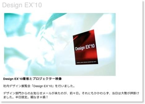 http://lenovoblogs.com/yamato/?p=837&language=ja