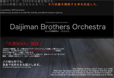 http://www.toshiyukitachikawa.com/