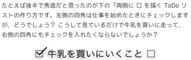 http://lifehacking.jp/2009/01/the-memo-habit/