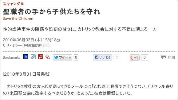 http://www.newsweekjapan.jp/stories/world/2010/06/post-1326.php