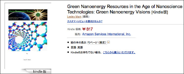 http://www.amazon.co.jp/Green-Nanoenergy-Resources-Nanoscience-Technologies-ebook/dp/B00K5YULNW/