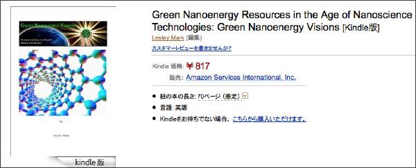 http://www.amazon.co.jp/Green-Nanoenergy-Resources-Nanoscience-Technologies-ebook/dp/B00K5YULNW/