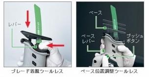 http://www.hitachi-koki.co.jp/powertools/pro/cutter/cr13vb/cr13vb.html