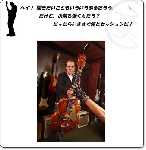 http://moocs.nifty.com/cs/takai-guitar/detail/090918036465/1.htm