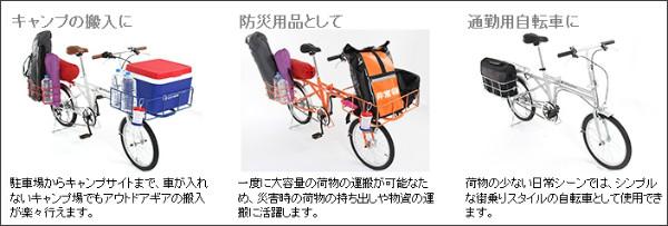 http://item.rakuten.co.jp/acole/4582474891040-1/