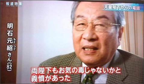 http://blogimg.goo.ne.jp/user_image/4b/5a/33d285874daf439e2a15506e85e84543.jpg