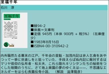 http://www.iwanami.co.jp/.BOOKS/31/2/3109420.html