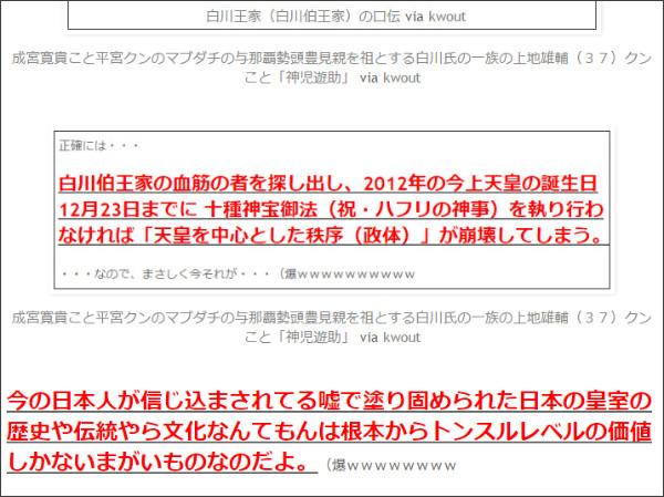 http://tokumei10.blogspot.com/2016/12/line.html