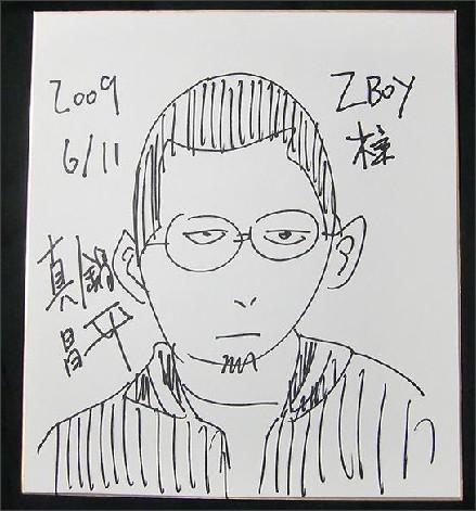 http://ameblo.jp/choki-tsuboi/image-10282192244-10198296944.html