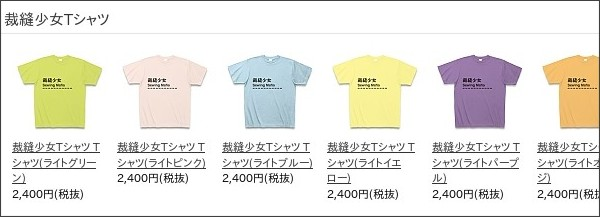 https://clubt.jp/product/413834.html