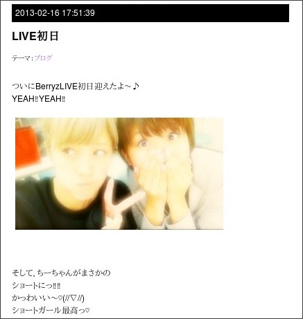 http://ameblo.jp/natsuyaki-miyabi-blog/entry-11471948554.html