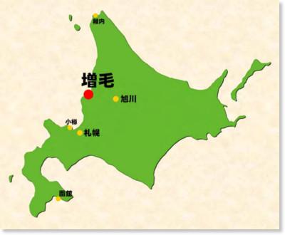 http://www.town.mashike.hokkaido.jp/furusatonouzei/mashike-tokutens.pdf