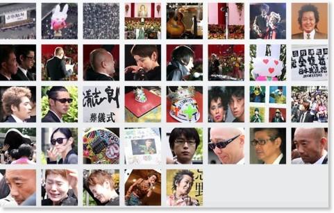 http://mainichi.jp/enta/geinou/graph/200905/09/?link_id=RAD05