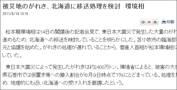 http://www.nikkei.com/news/category/article/g=96958A9C93819695E3E6E2E28A8DE3E6E2E4E0E2E3E39191E2E2E2E2;at=ALL