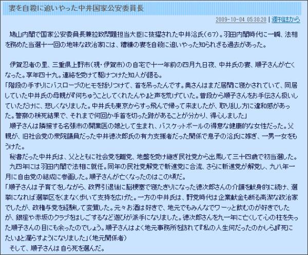 http://blog.goo.ne.jp/publicult/e/0548fd32face1d5178467223ef4b3fff