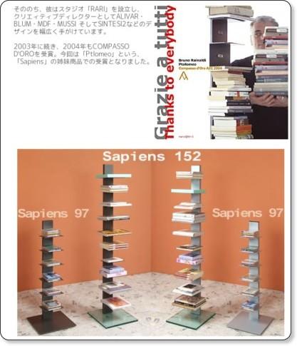 http://item.rakuten.co.jp/carocara/560-146/