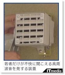 http://www.itmedia.co.jp/news/articles/0905/22/news081.html