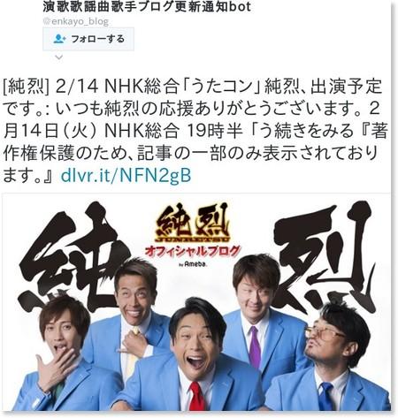 https://twitter.com/enkayo_blog/status/826218476771479553