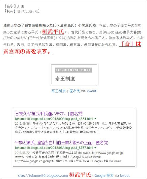 http://tokumei10.blogspot.jp/2015/09/blog-post_412.html