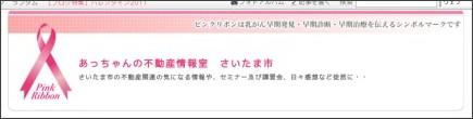 http://blog.goo.ne.jp/johositu