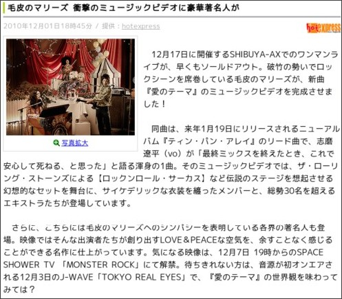 http://news.livedoor.com/article/detail/5178177/