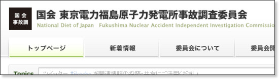 http://www.naiic.jp/