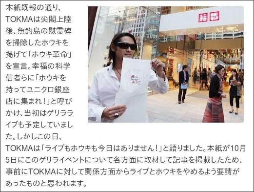 http://dailycult.blogspot.jp/2012/10/blog-post_9.html