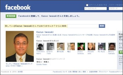 http://www.facebook.com/profile.php?id=100000758132147
