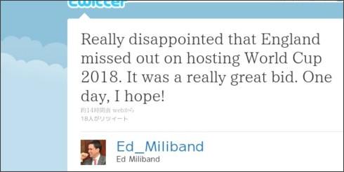 http://twitter.com/#!/Ed_Miliband/status/10359146008289280