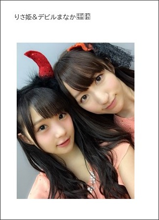http://ameblo.jp/countrygirls/entry-12088630313.html