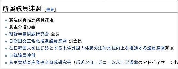 http://ja.wikipedia.org/wiki/%E5%B2%A9%E5%9C%8B%E5%93%B2%E4%BA%BA