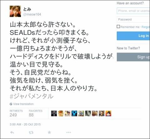https://twitter.com/meow164/status/656409707544875008