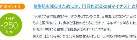 http://www.taisibo-navi.com/shokuji/vol18.html