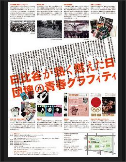 http://kamimurauranissi.blogspot.com/