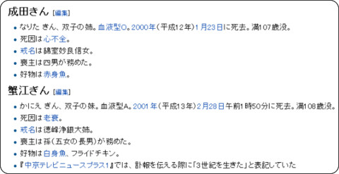 http://ja.wikipedia.org/wiki/%E3%81%8D%E3%82%93%E3%81%95%E3%82%93%E3%81%8E%E3%82%93%E3%81%95%E3%82%93